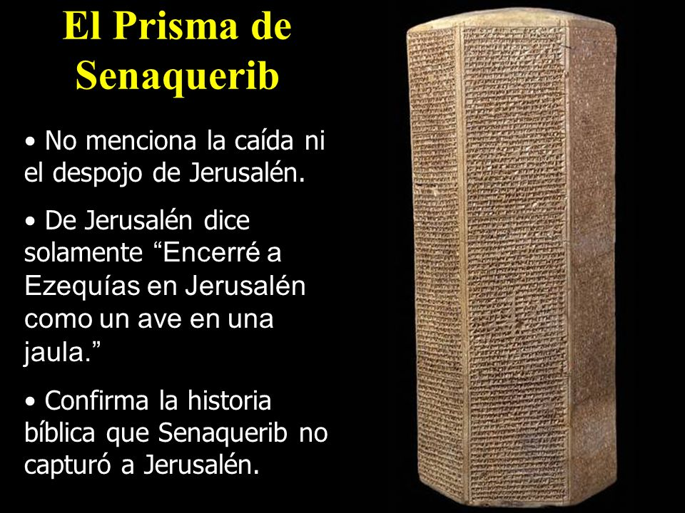 El Prisma de Senaquerib