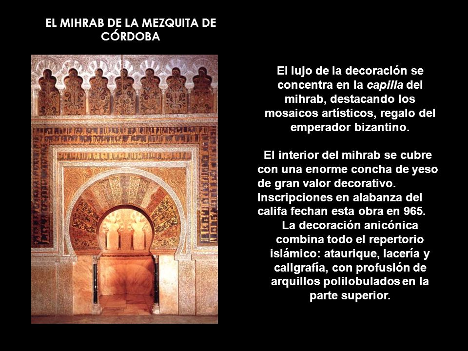 EL MIHRAB DE LA MEZQUITA DE CÓRDOBA