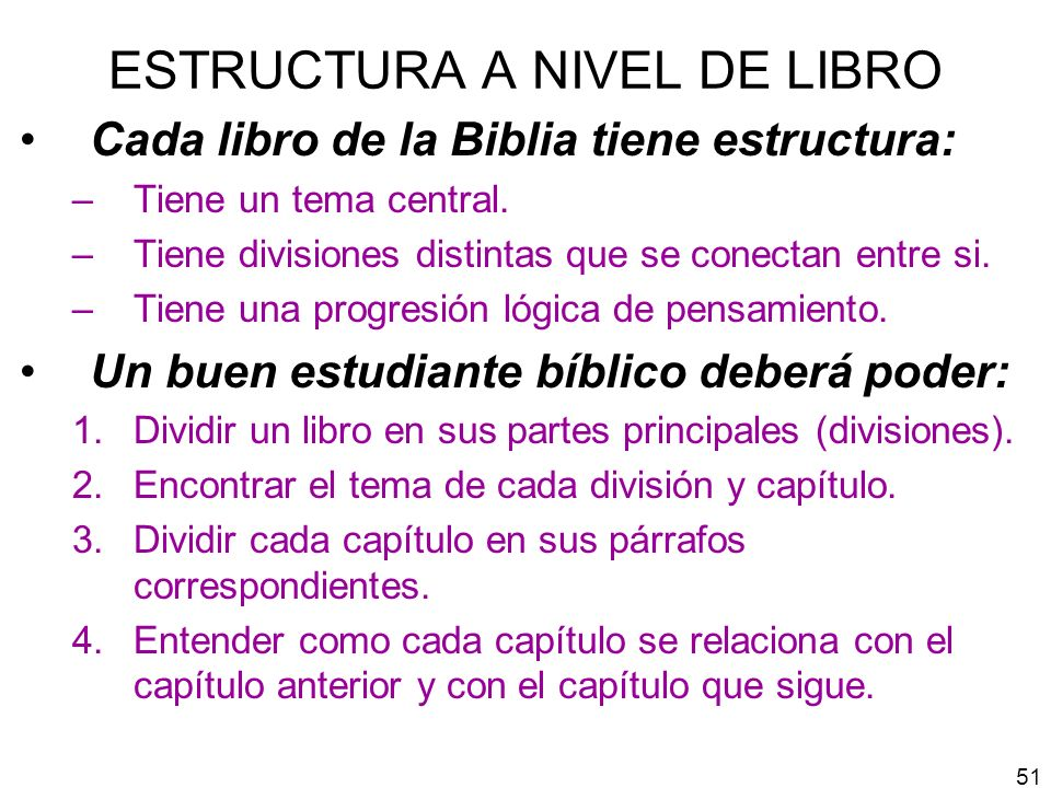 ESTRUCTURA A NIVEL DE LIBRO