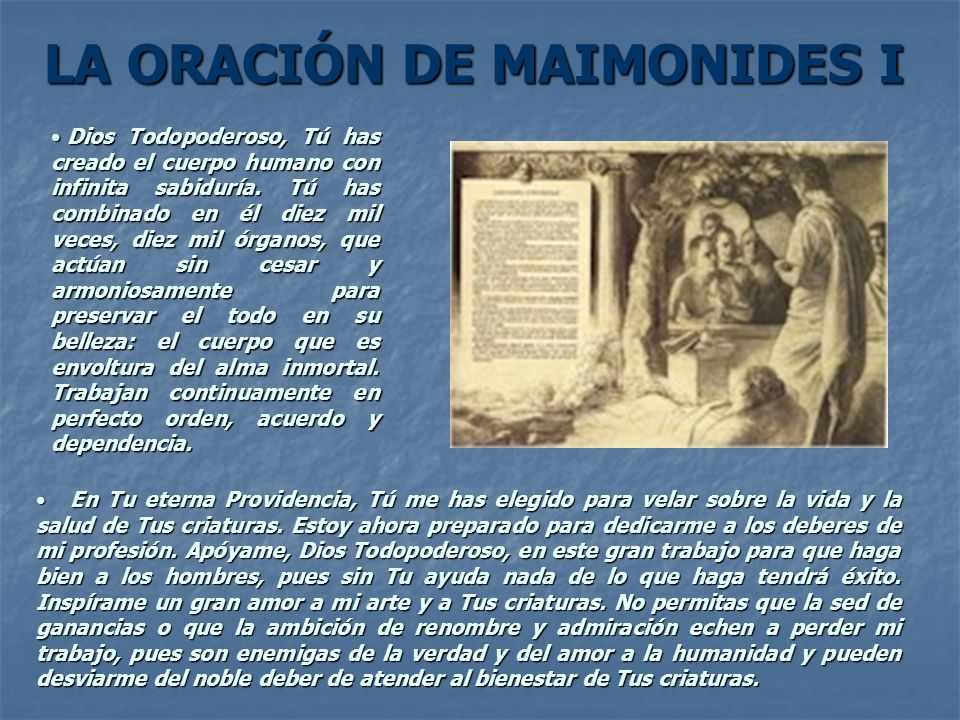 LA ORACIÓN DE MAIMONIDES I