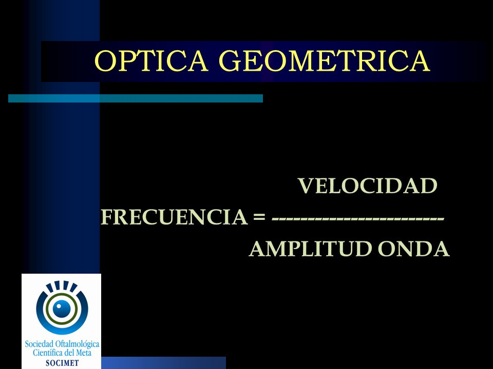 OPTICA GEOMETRICA VELOCIDAD FRECUENCIA = ------------------------