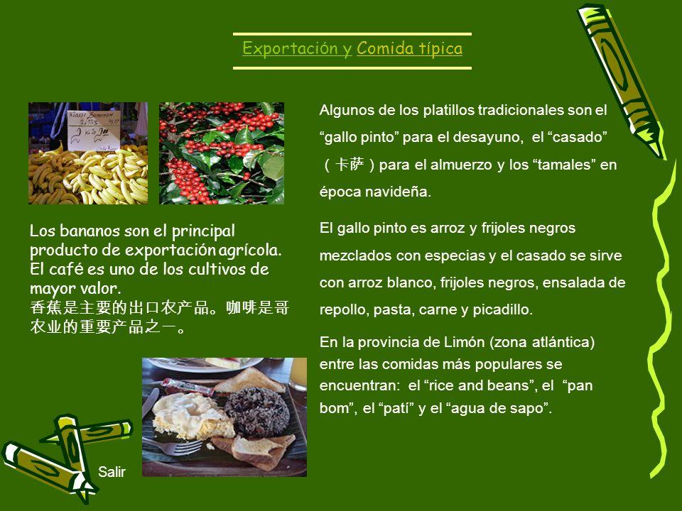 Exportación y Comida típica
