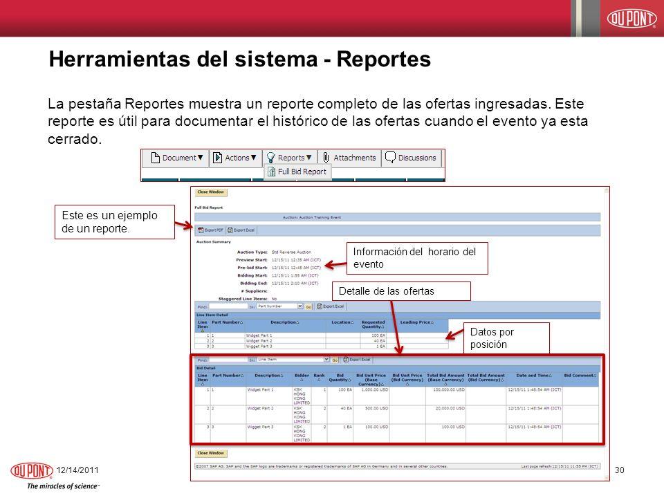 Herramientas del sistema - Reportes