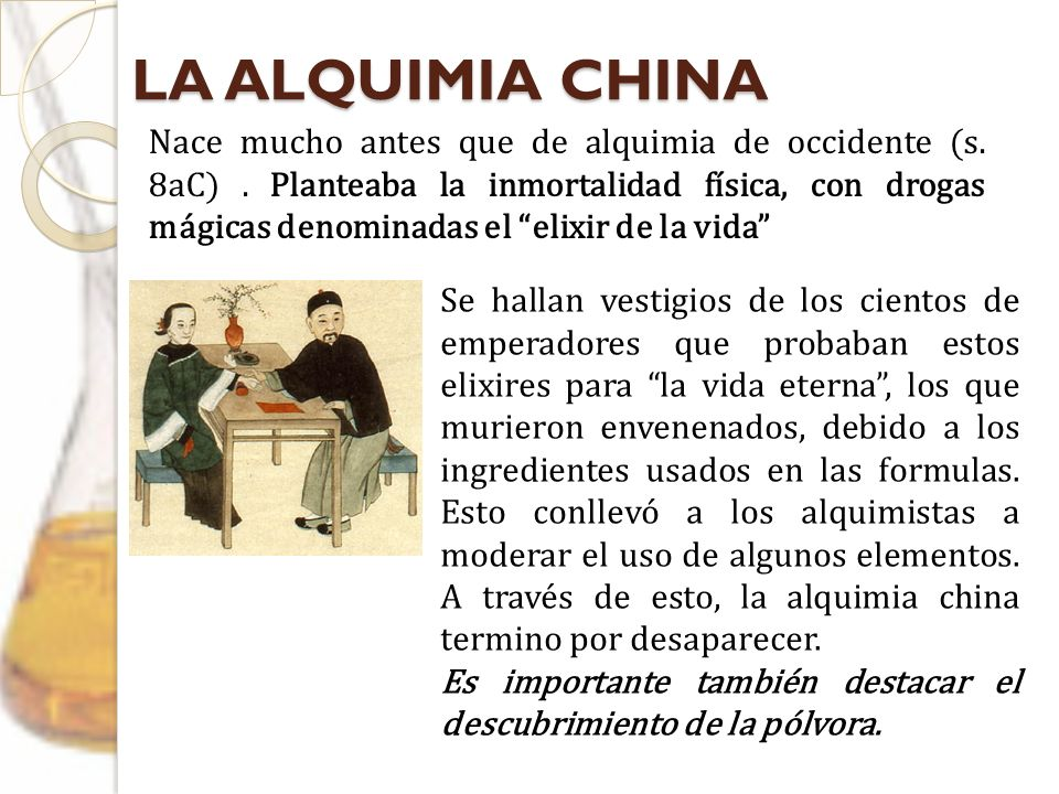 LA ALQUIMIA CHINA