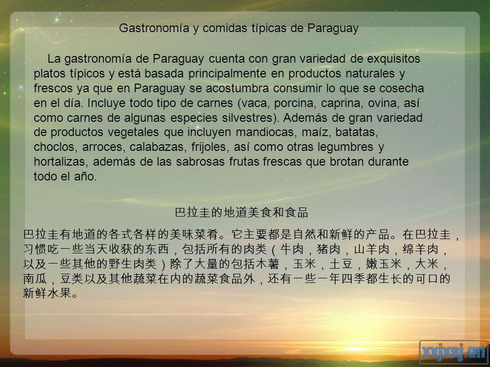 Gastronomía y comidas típicas de Paraguay