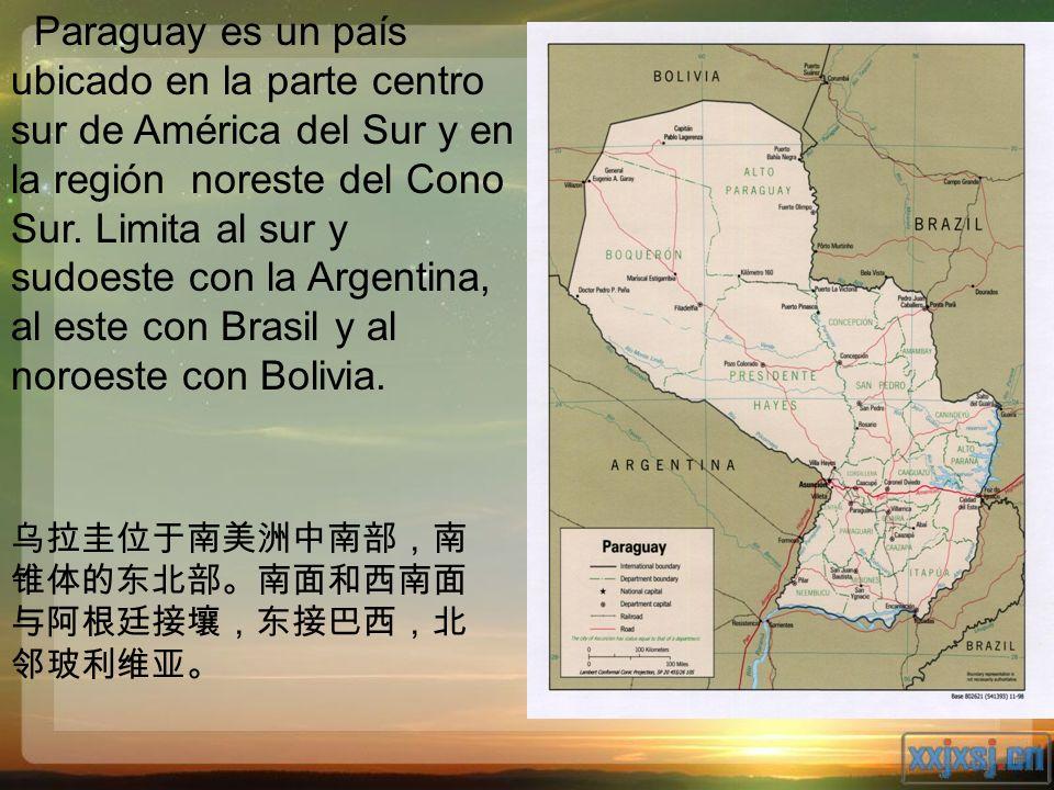 Paraguay es un país ubicado en la parte centro sur de América del Sur y en la región noreste del Cono Sur. Limita al sur y sudoeste con la Argentina, al este con Brasil y al noroeste con Bolivia.