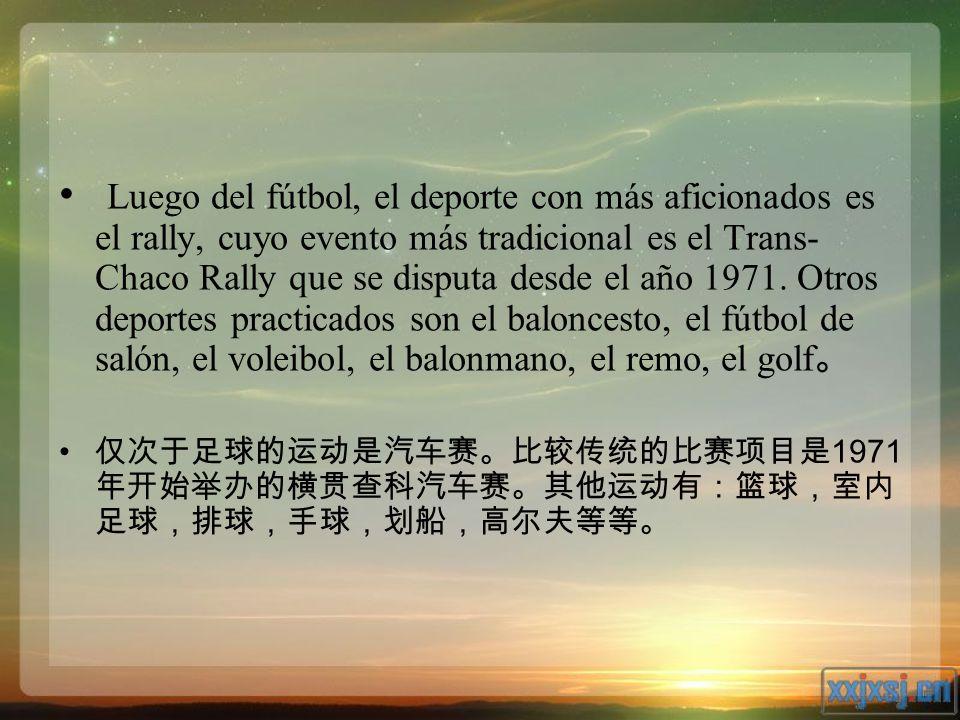Luego del fútbol, el deporte con más aficionados es el rally, cuyo evento más tradicional es el Trans-Chaco Rally que se disputa desde el año 1971. Otros deportes practicados son el baloncesto, el fútbol de salón, el voleibol, el balonmano, el remo, el golf。