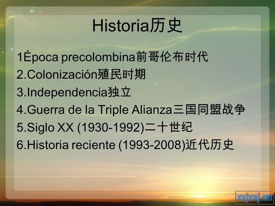 Historia历史 1Época precolombina前哥伦布时代 2.Colonización殖民时期