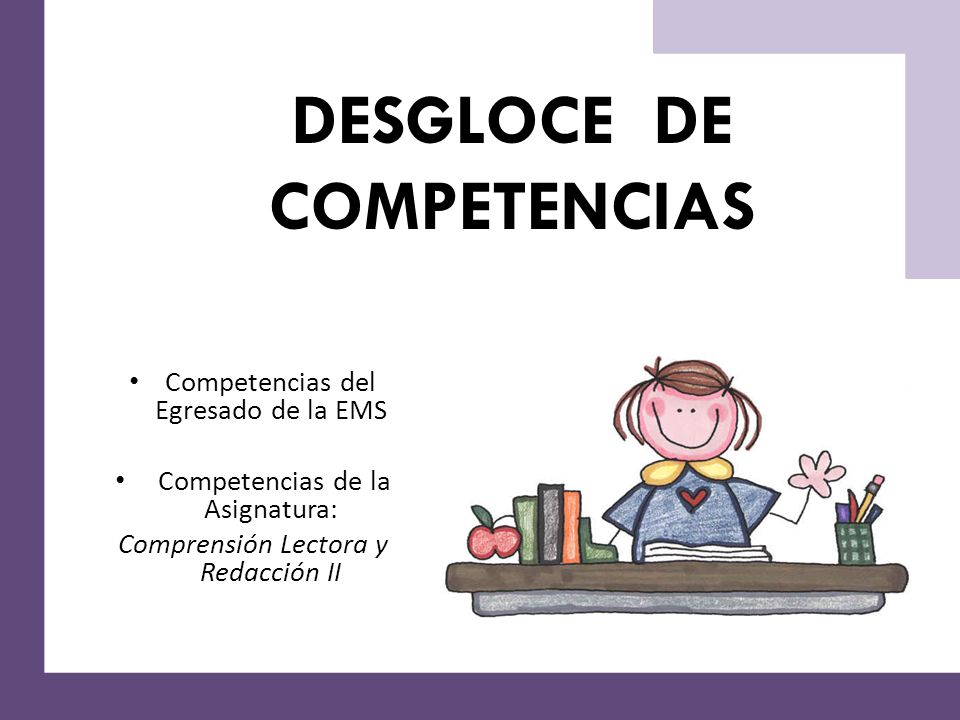 DESGLOCE DE COMPETENCIAS