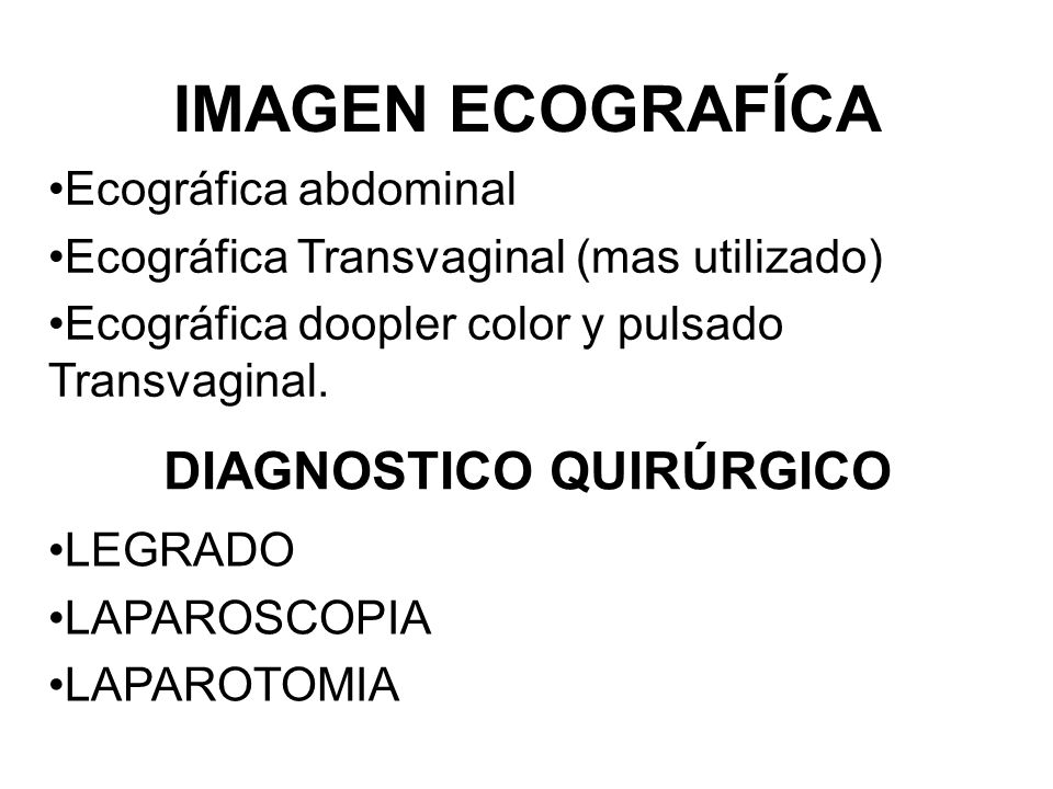 DIAGNOSTICO QUIRÚRGICO