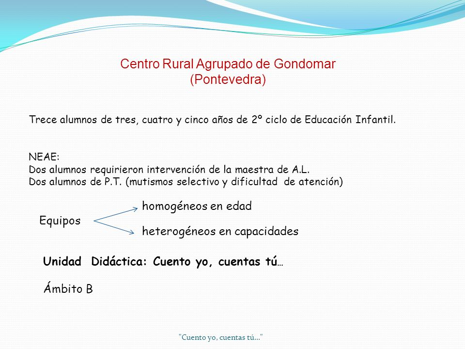 Centro Rural Agrupado de Gondomar (Pontevedra)