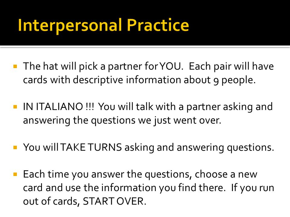 Interpersonal Practice