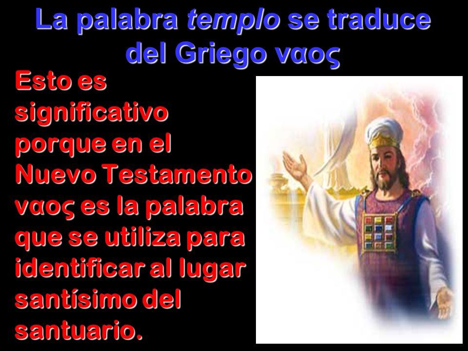 La palabra templo se traduce del Griego vαoς