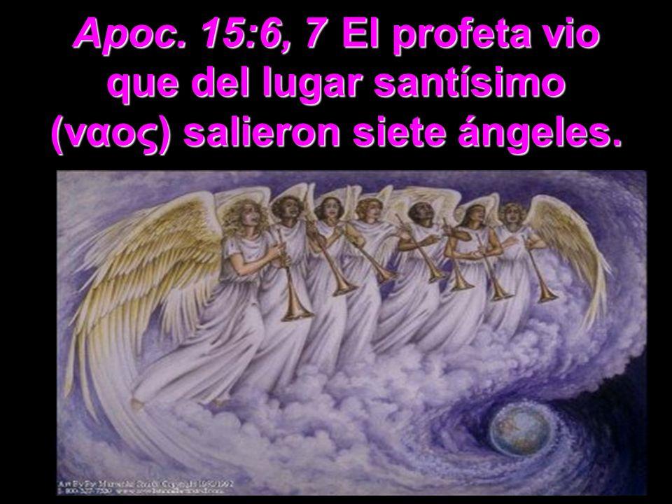Apoc. 15:6, 7 El profeta vio que del lugar santísimo (vαoς) salieron siete ángeles.