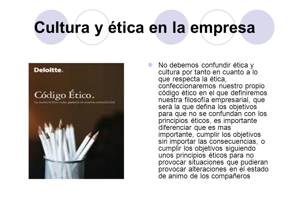 Cultura y ética en la empresa