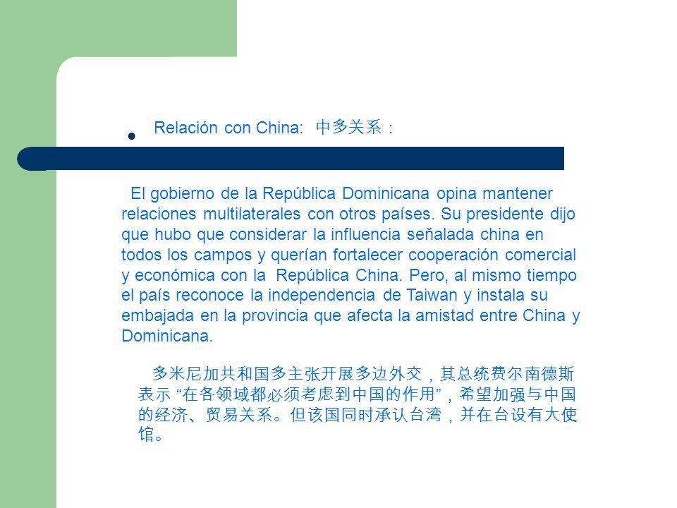 Relación con China: 中多关系: