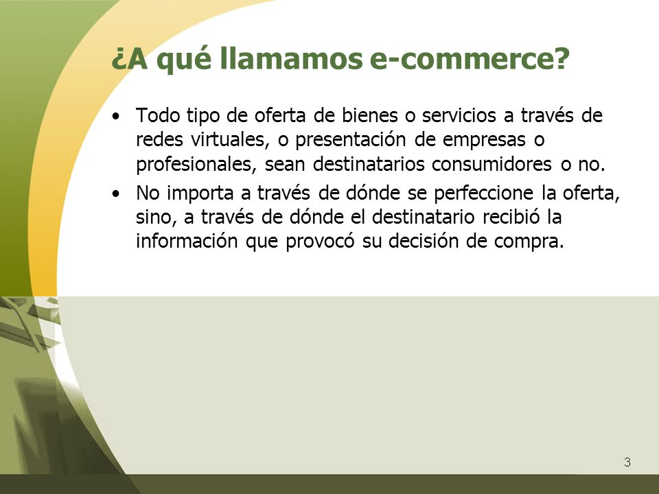 ¿A qué llamamos e-commerce