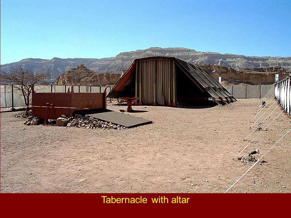Tabernacle with altar Tabernacle with altar
