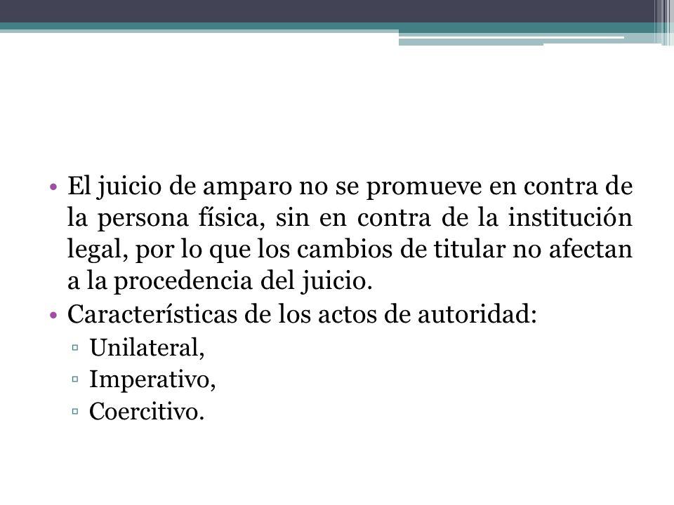 Características de los actos de autoridad: