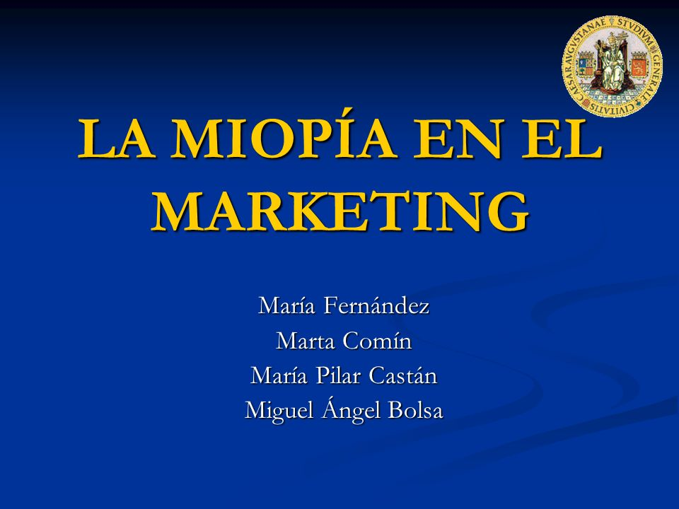 LA MIOPÍA EN EL MARKETING