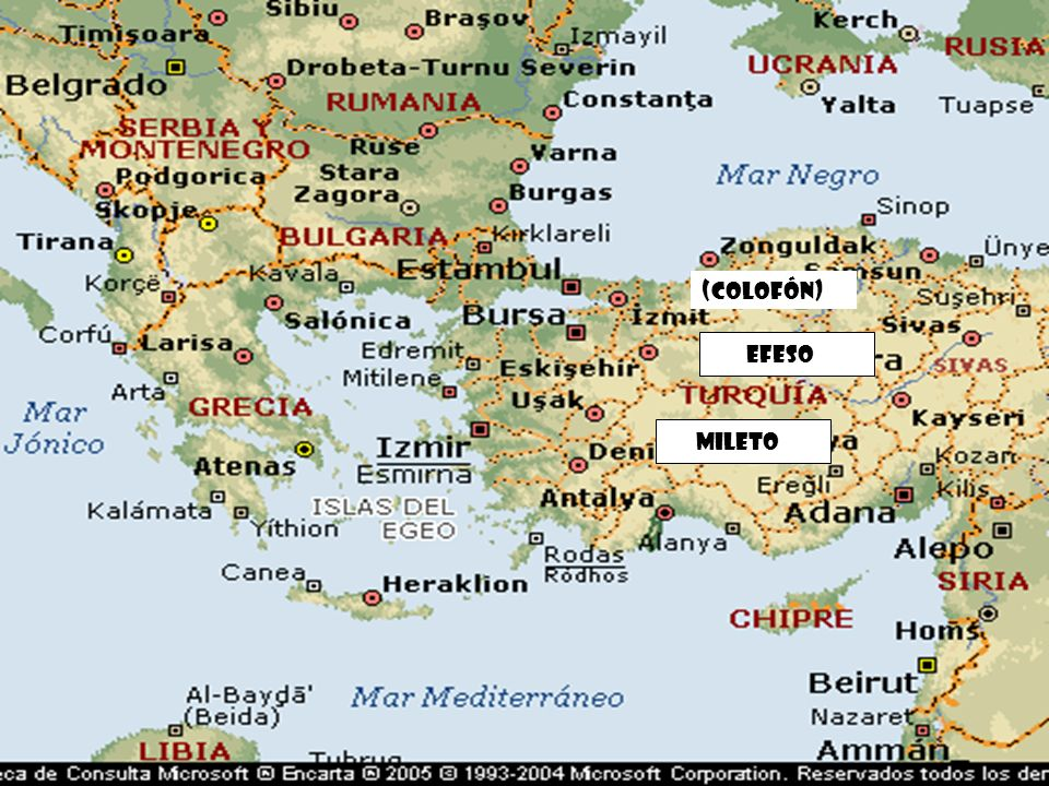 (Colofón) Efeso Mileto
