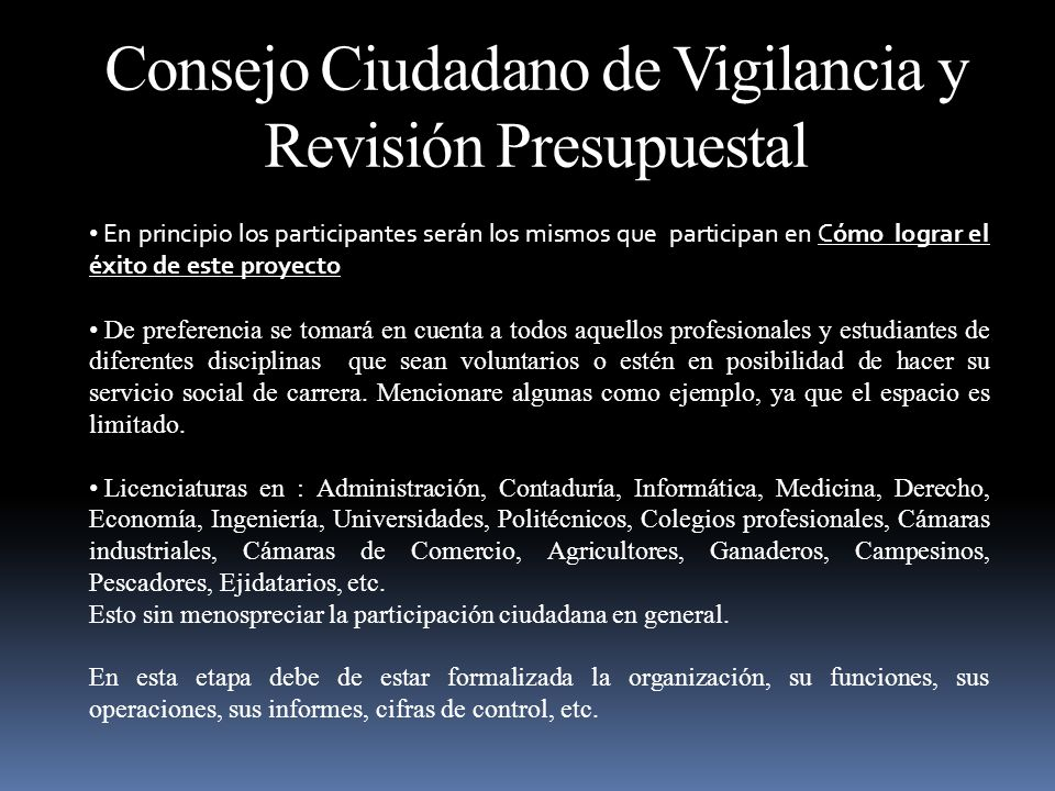 Consejo Ciudadano de Vigilancia y Revisión Presupuestal
