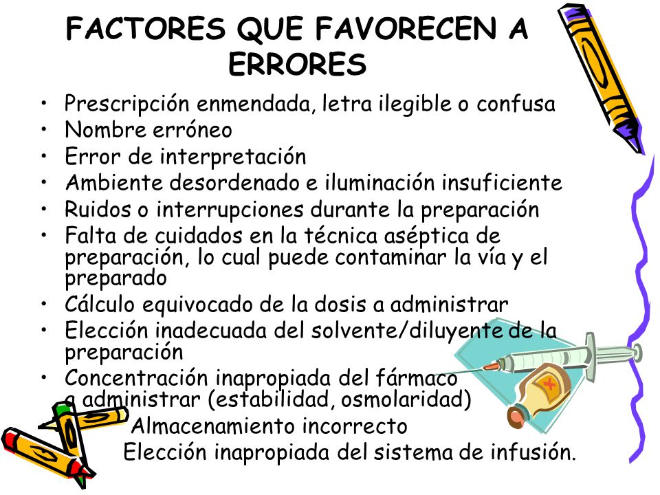 FACTORES QUE FAVORECEN A ERRORES