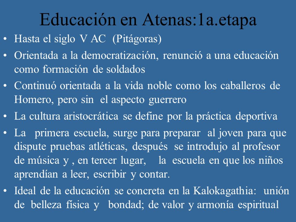 Educación en Atenas:1a.etapa