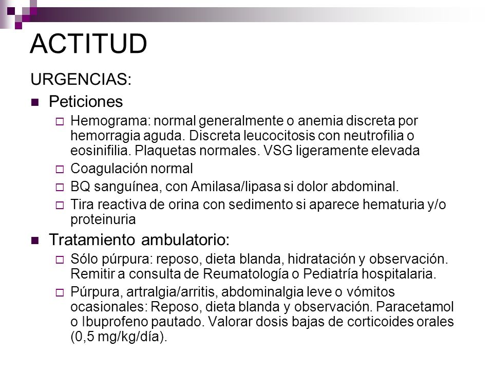 ACTITUD URGENCIAS: Peticiones Tratamiento ambulatorio: