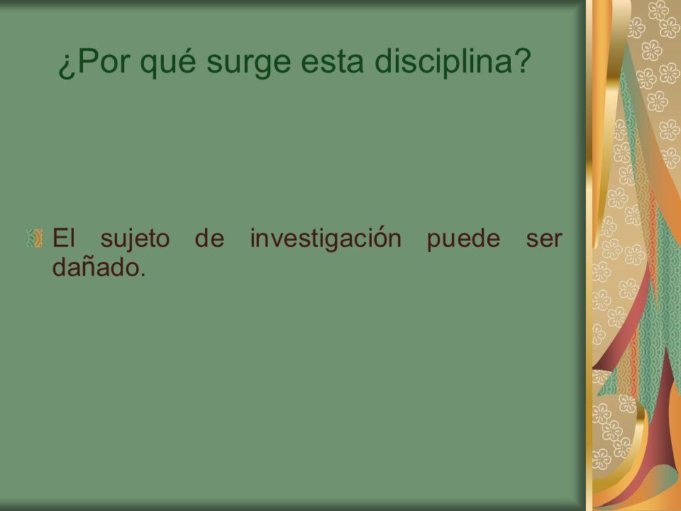 ¿Por qué surge esta disciplina