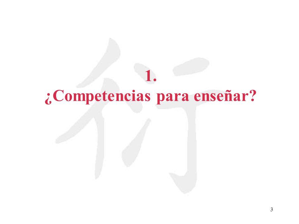 1. ¿Competencias para enseñar