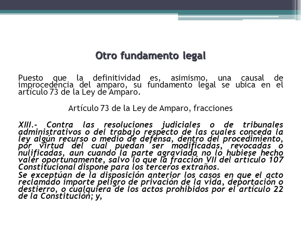 Otro fundamento legal