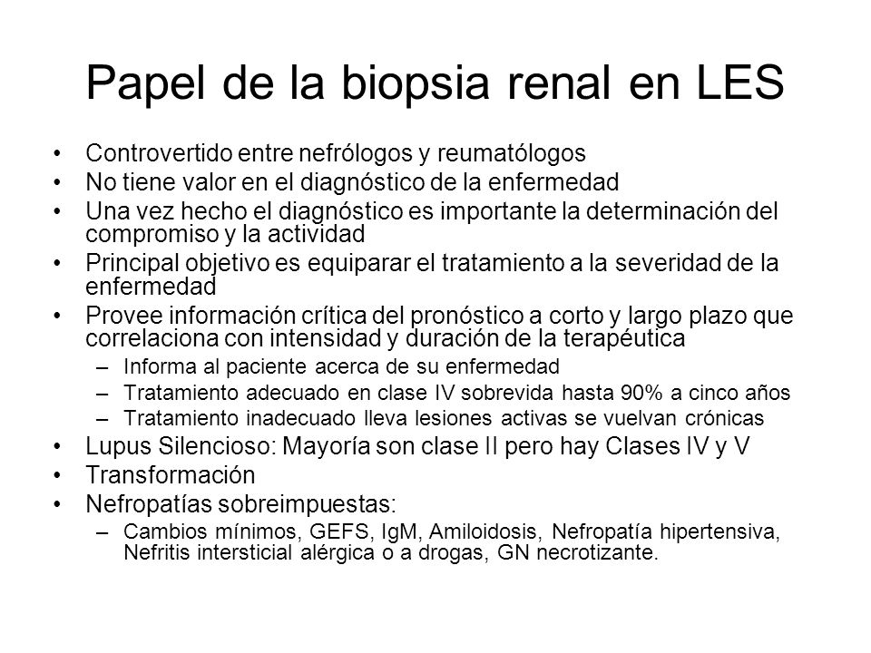 Papel de la biopsia renal en LES
