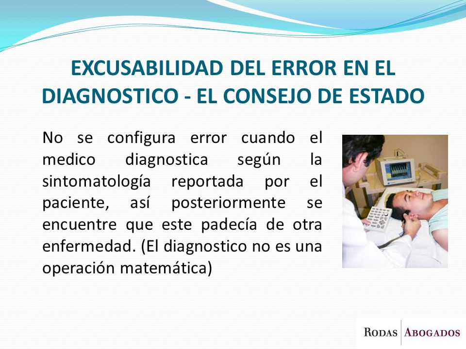 EXCUSABILIDAD DEL ERROR EN EL DIAGNOSTICO - EL CONSEJO DE ESTADO