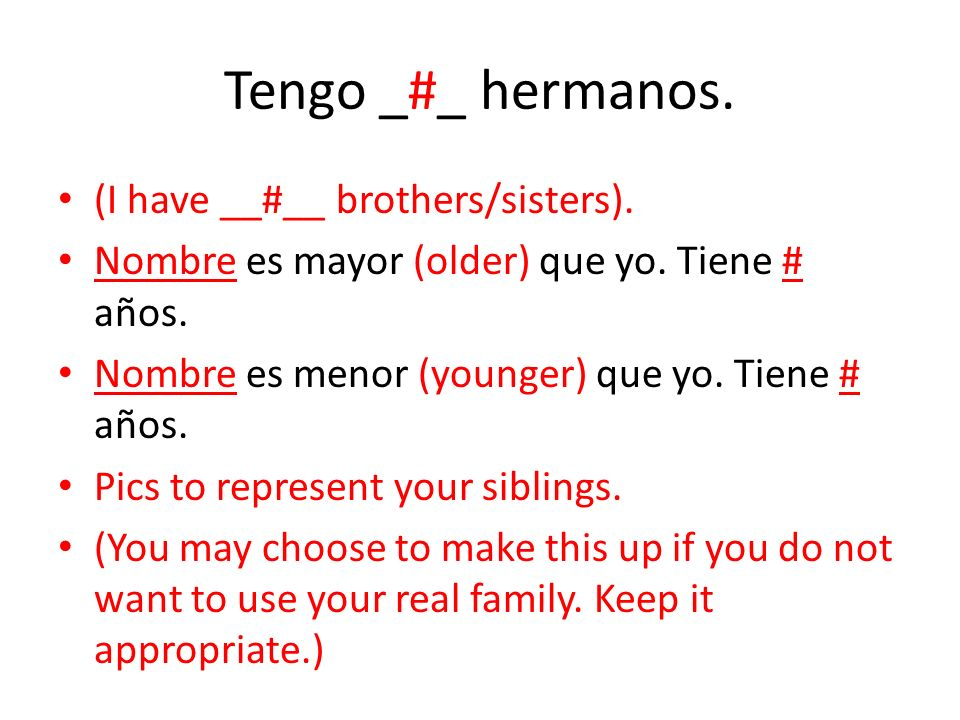 Tengo _#_ hermanos. (I have __#__ brothers/sisters).