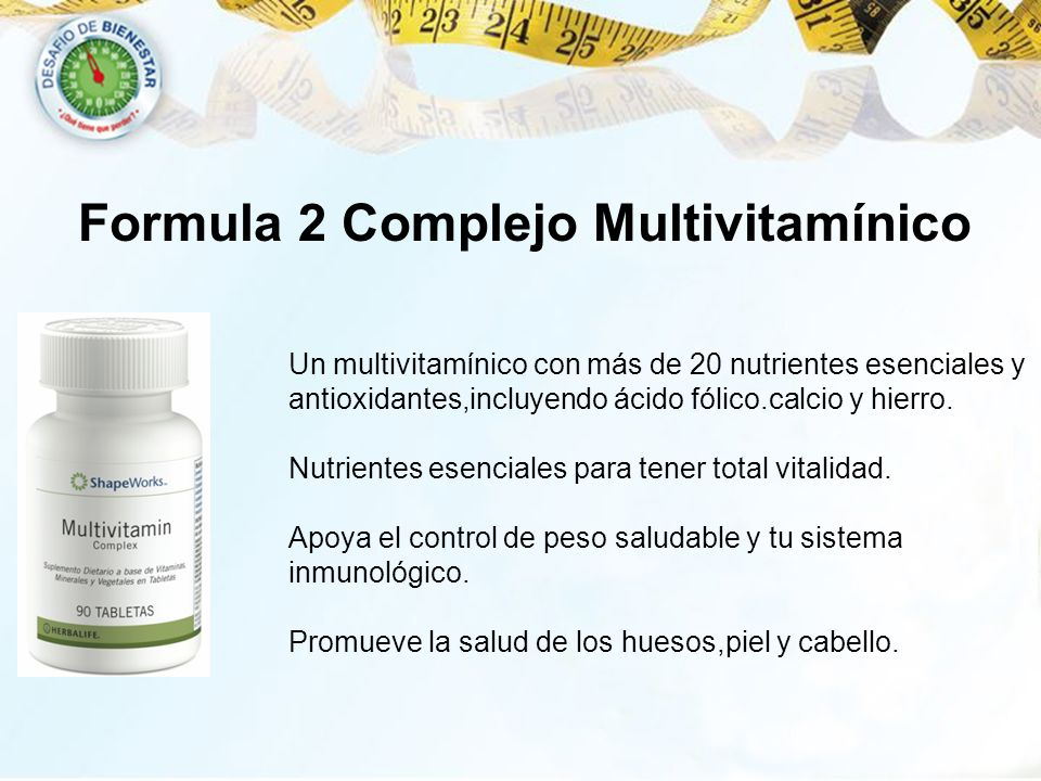 Formula 2 Complejo Multivitamínico