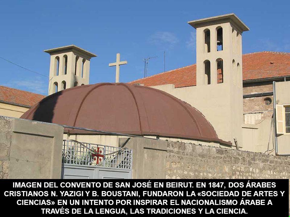 IMAGEN DEL CONVENTO DE SAN JOSÉ EN BEIRUT