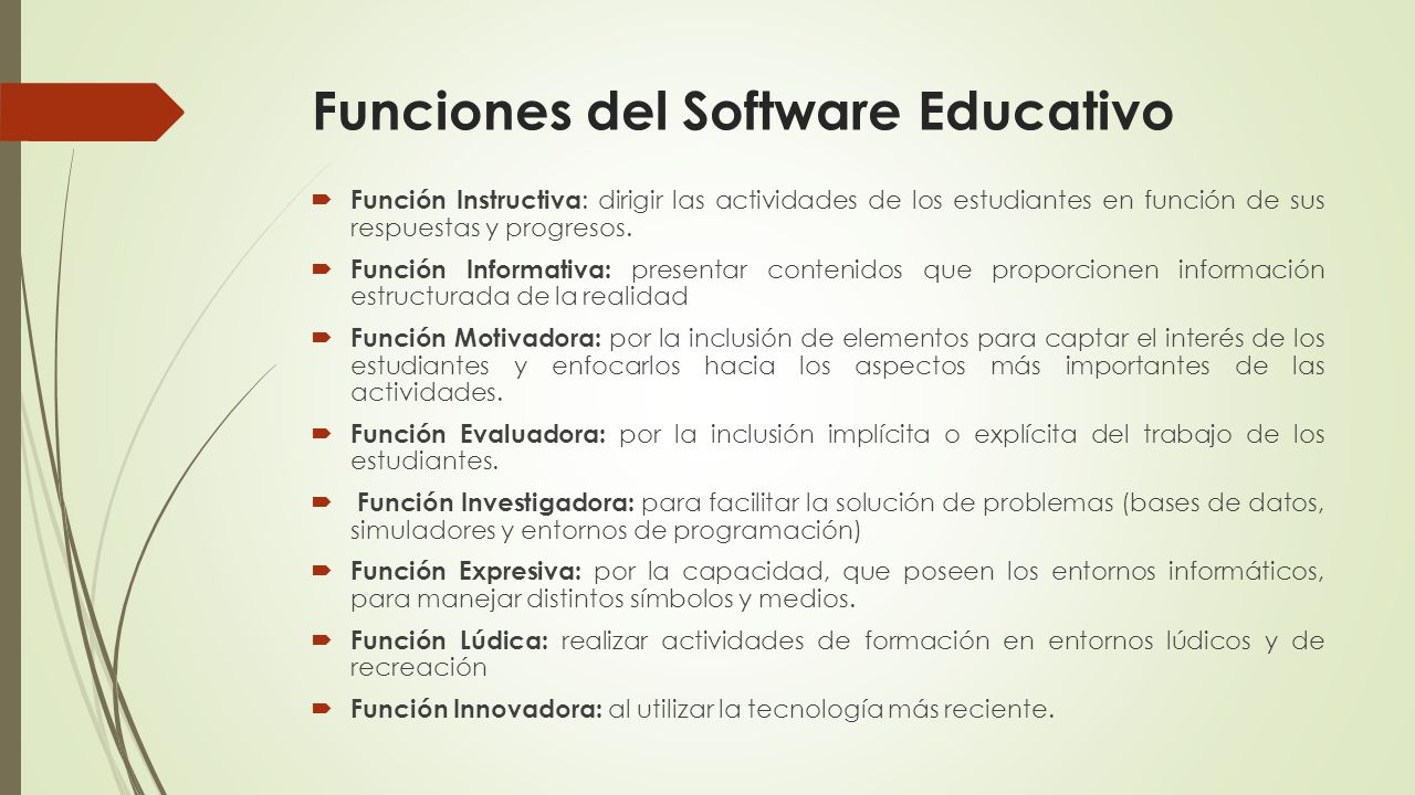 Funciones del Software Educativo