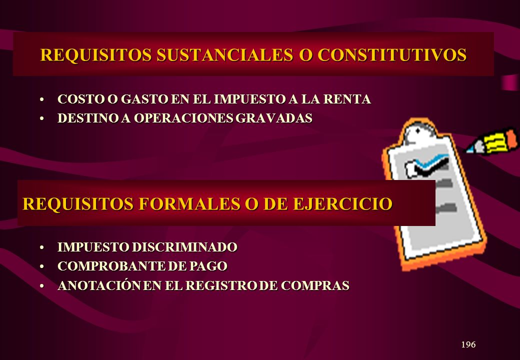 REQUISITOS SUSTANCIALES O CONSTITUTIVOS