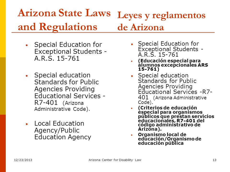 Arizona State Laws and Regulations