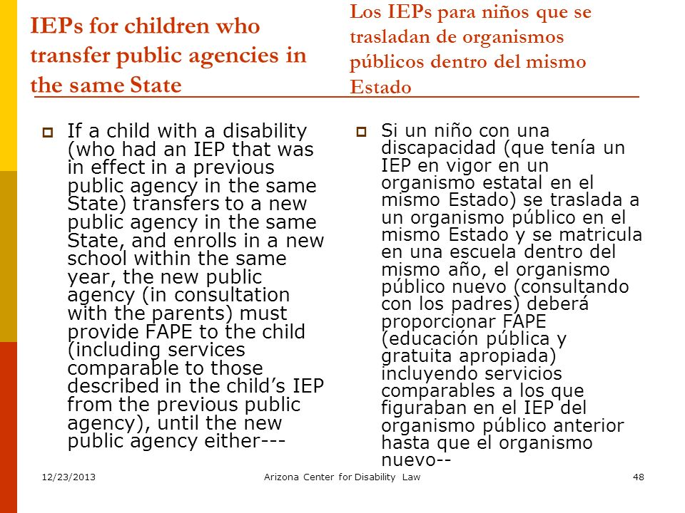 IEPs for children who transfer public agencies in the same State