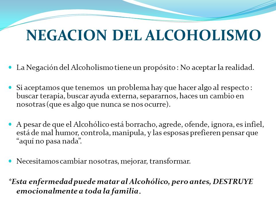 El test de la dependencia del alcohol