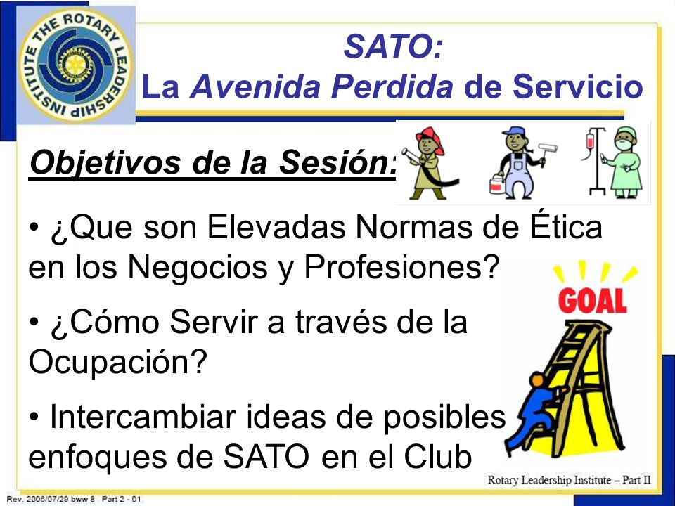 SATO: La Avenida Perdida de Servicio