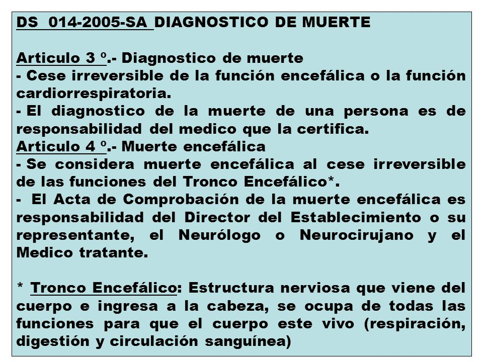 DS 014-2005-SA DIAGNOSTICO DE MUERTE