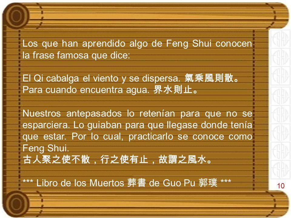 Feng shui joseph yu ppt descargar for Que es el feng shui y como funciona