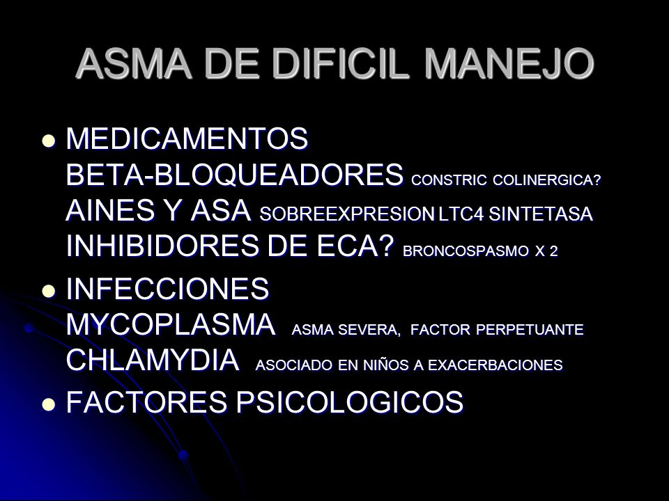 ASMA DE DIFICIL MANEJO