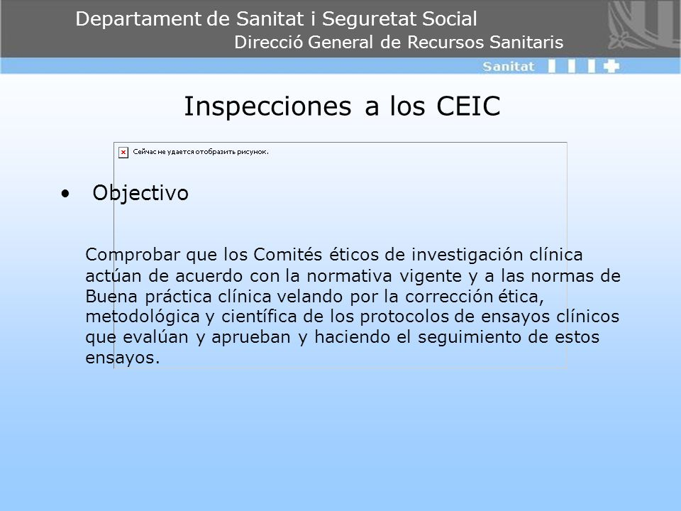 Inspecciones a los CEIC
