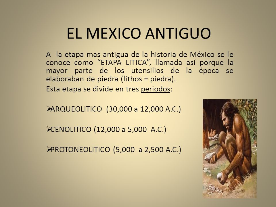 EL MEXICO ANTIGUO