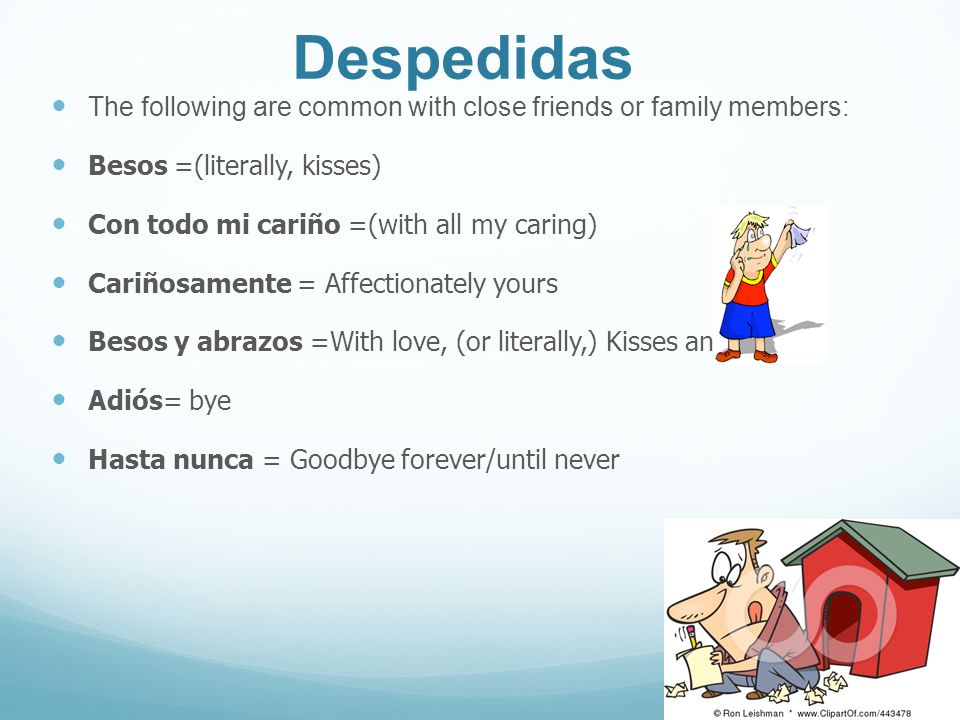 The following are common with close friends or family members: