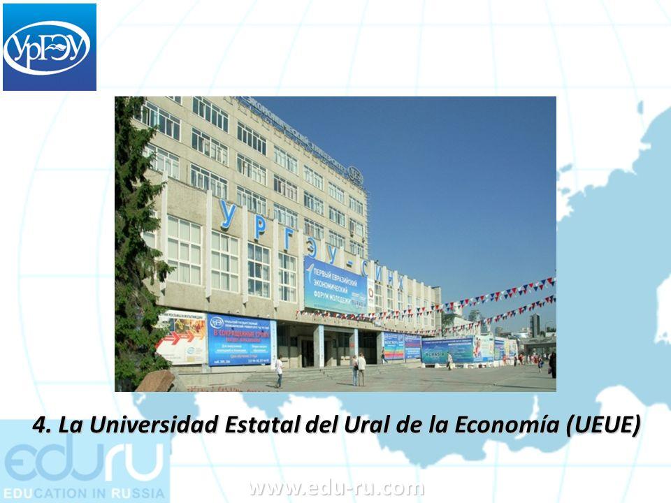 4. La Universidad Estatal del Ural de la Economía (UEUE)